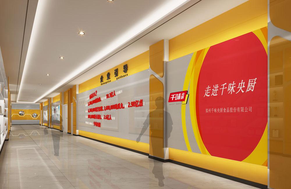 郑州千味央厨食品展厅设计效果图