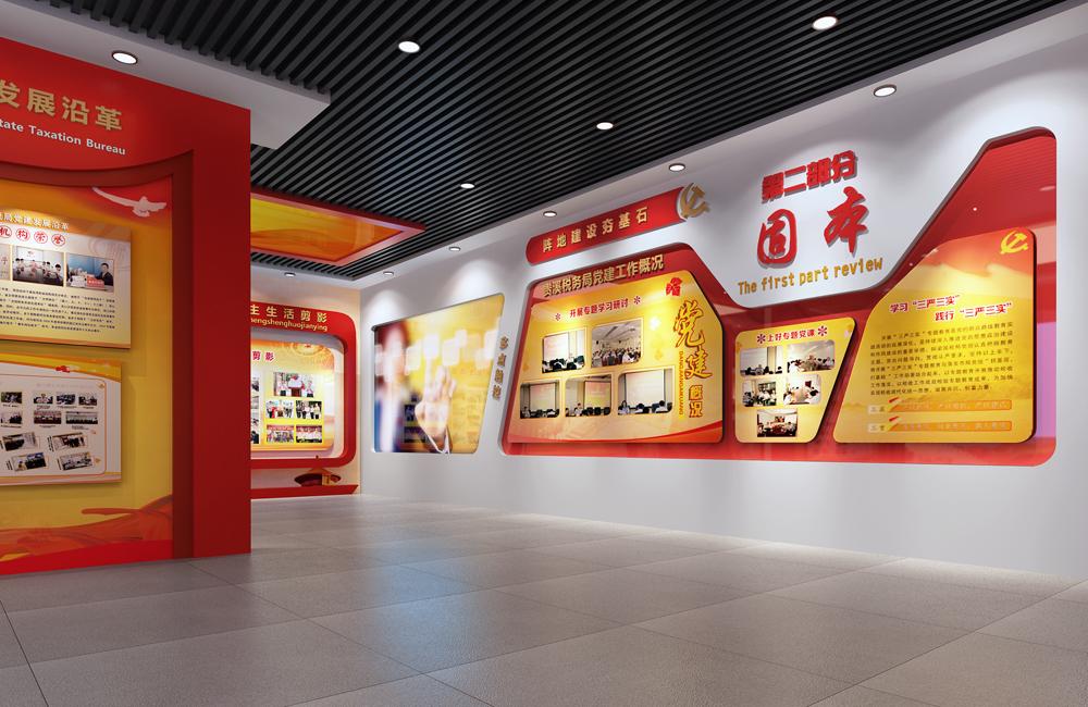 红色党建文化建设展厅设计效果图