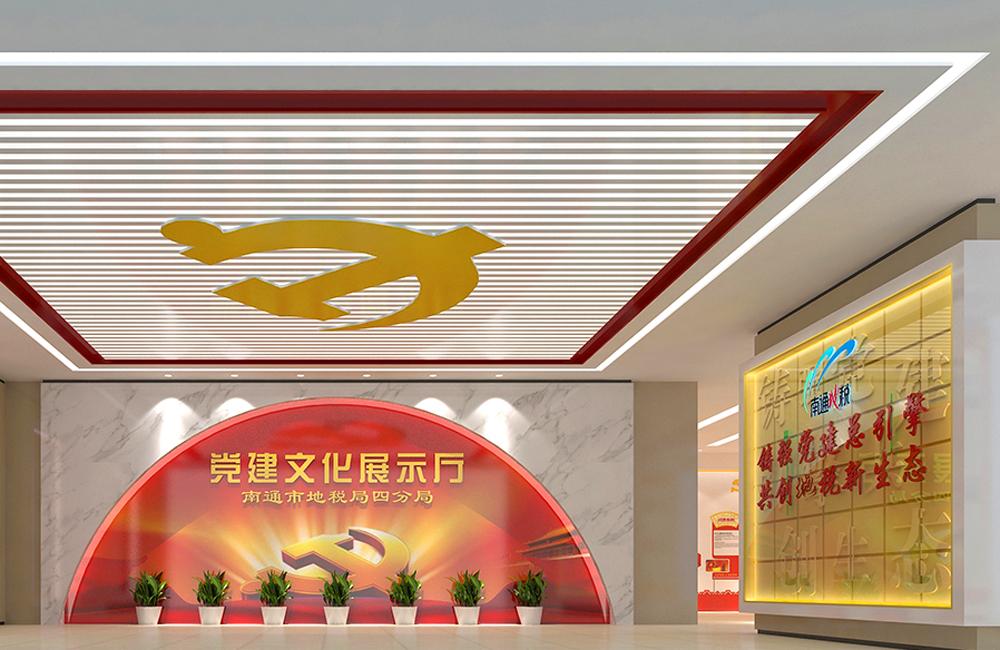 红色党建文化展厅设计效果图