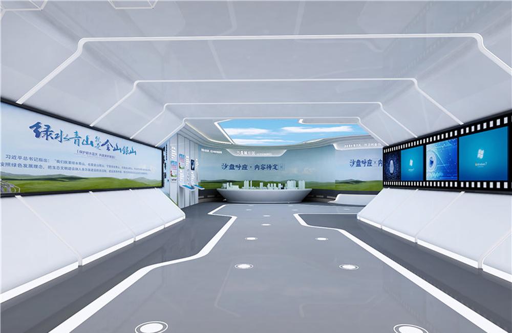260平米环保科技数字展厅设计效果图
