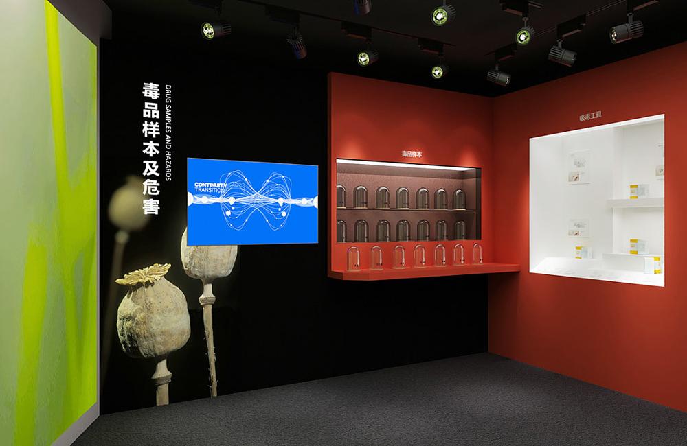 650平米禁毒教育展厅设计效果图