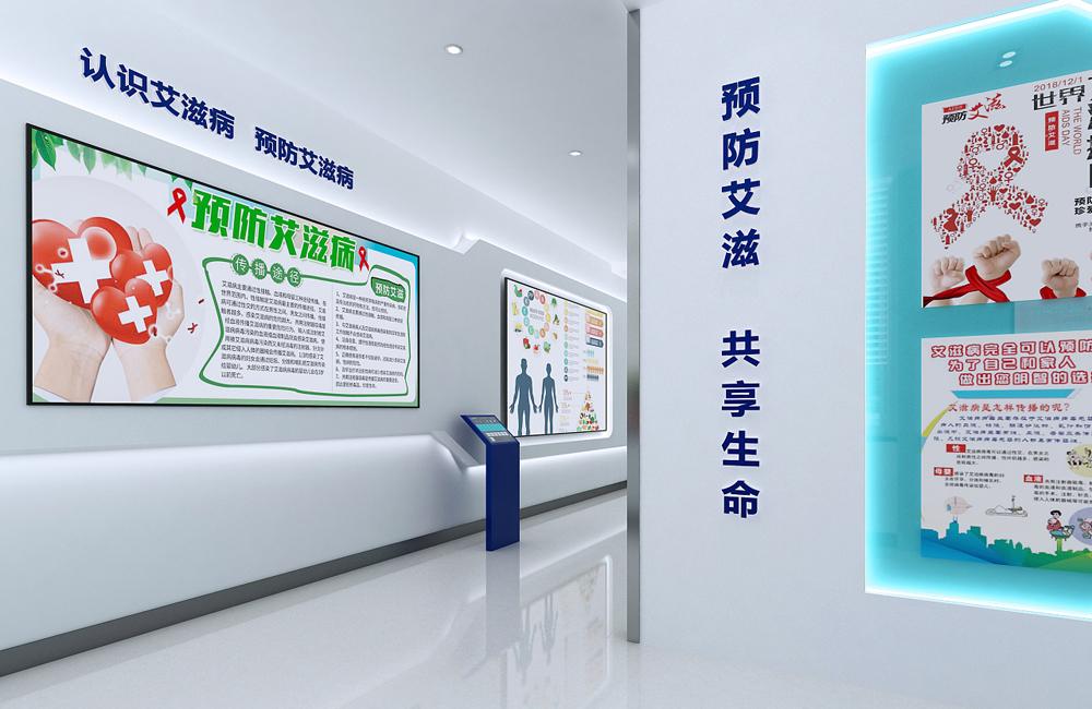 疾控中心健康教育展厅设计效果图